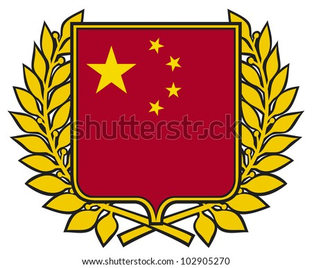 china symbol china emblem china design china sign stock photo 102905270 shutterstock