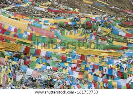 China Tibetan prayer flags #161759750