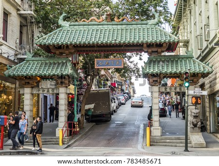 china town gate on the 18th of...