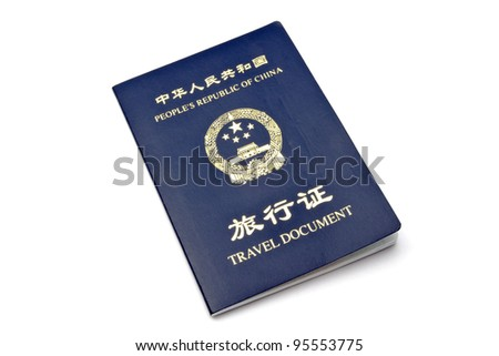 China Travel Document isolated on white background