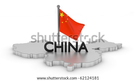 China Tribute/Digitally rendered scene with flag and typography