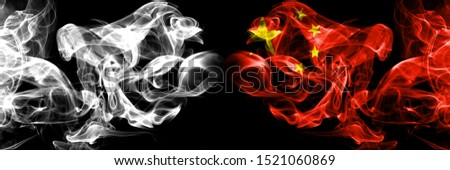 China vs China, Chinese smoke flags placed side by side. Thick colored silky smoke flags of Chinese and China, Chinese