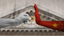 China vs, versus Bitcoin. China stops cryptocurrencies and Bitcoin mining.