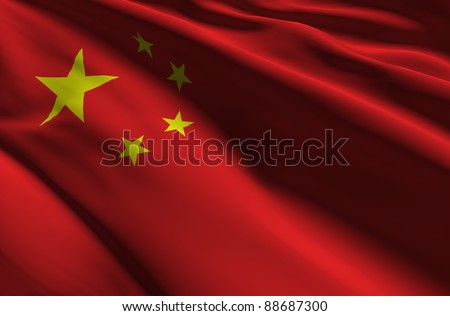 China - World flags Collection