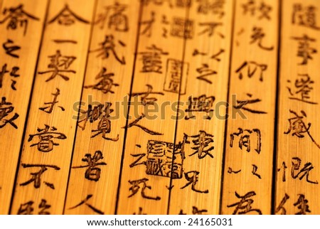 Chinese ancient bamboo slips chinese calligraphy were Ancient china calligraphy