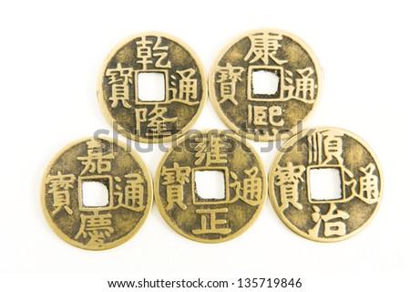 Free Photos Ancient Chinese Coin Avopix
