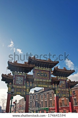 Chinese arch, at the entrance to the chinatown district of Liverpool UK 2014