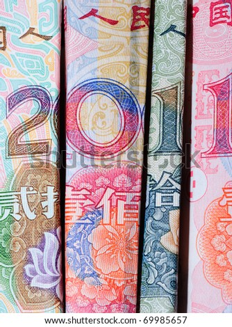 Chinese bank note new year 2011