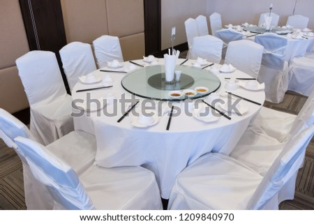 Free Photos Luxury Chinese Banqueting Hall In Hotel Avopix