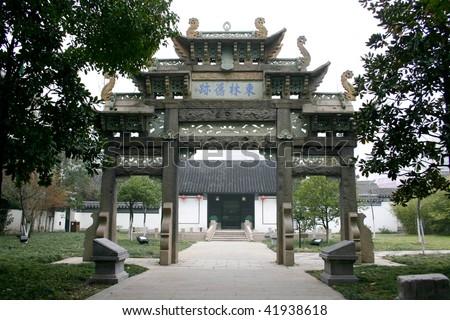 Chinese botanical garden