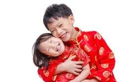 Chinese children smiles over white background