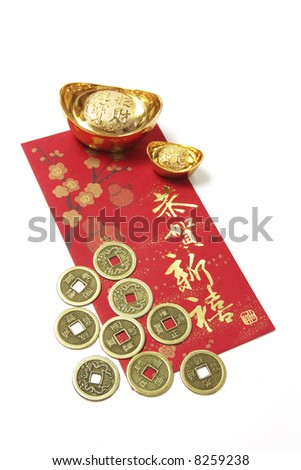 Chinese Coins and Gold Ingots on Red Packet on White Background
