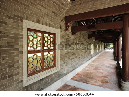 chinese corridor
