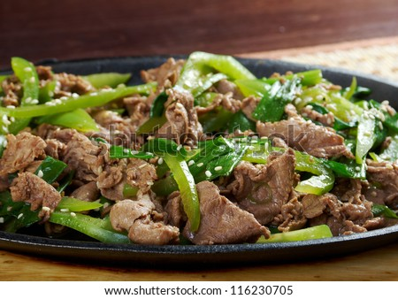 chinese cuisine .Chinese dish - beef with vegetables close-up - stock photo