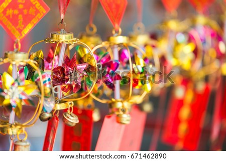 Shutterstock Chinese culture: windmills bring business lucky, in windmill fair in lunar new year at Che Kung Temple, Hong Kong
