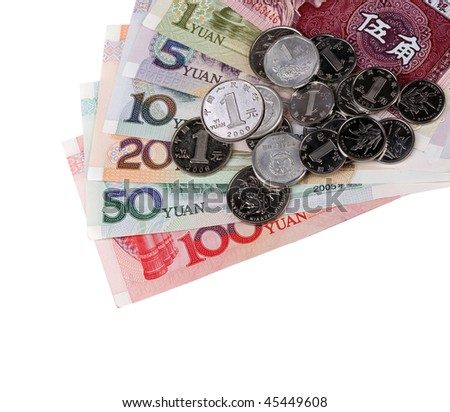 Chinese currency: Banknotes and coins