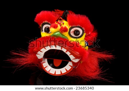 Chinese dancing lion head.