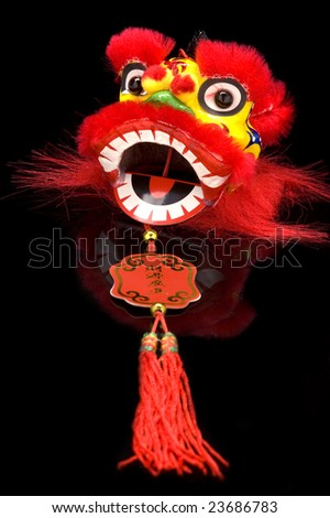 Chinese dancing lion head Decoration.