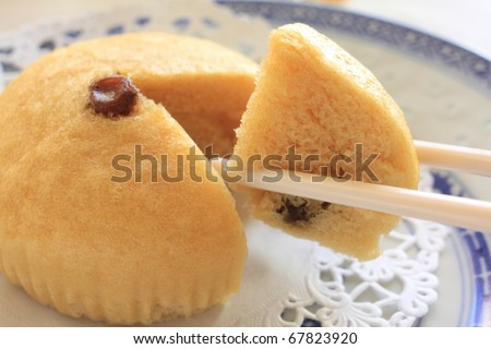 Chinese dim sum, soft steamed sponge cake flavored with molasses