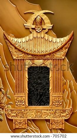 Chinese Door Ornament