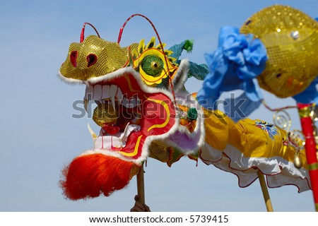 Chinese Dragon against blue sky