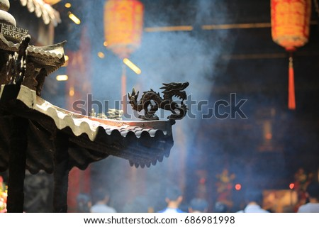 chinese dragon in the temple Dajia mazu temple is the one of bigger and oldest mazu temple in taiwan