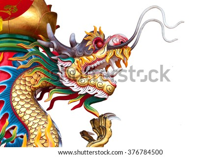 Chinese dragon isolated on white background. #376784500