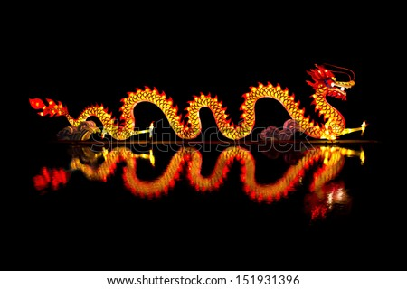 Chinese Dragon Lantern on pond