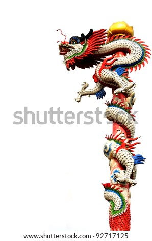 Chinese dragon statue isolated on the white backgroun - stock photo