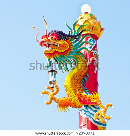 Chinese dragon statues around the pole.