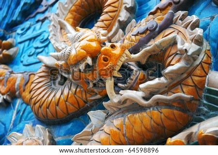Chinese dragon, symbol of power