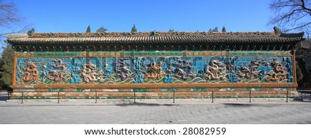 chinese dragonâ??the totem of china,nine-dragon screen in Beihai park,Beijing