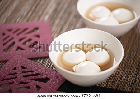 Chinese Dumpling Food