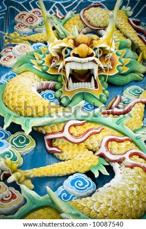 stock photo : chinese feng shui jade dragon