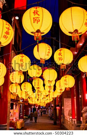 Chinese festival in Nagasaki japan - stock photo