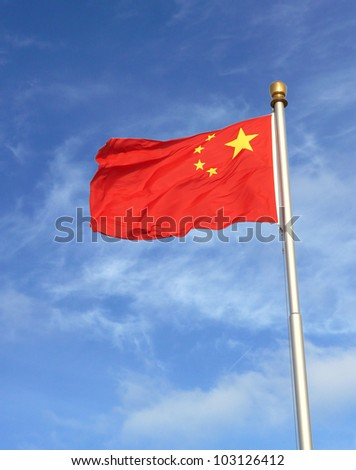 Chinese flag against blue sky