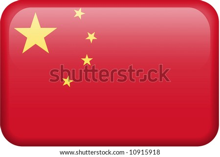 Chinese flag rectangular button.  Part of set of country flags all in 2:3 proportion with accurate design and colors.