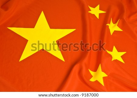 Chinese Flag Series