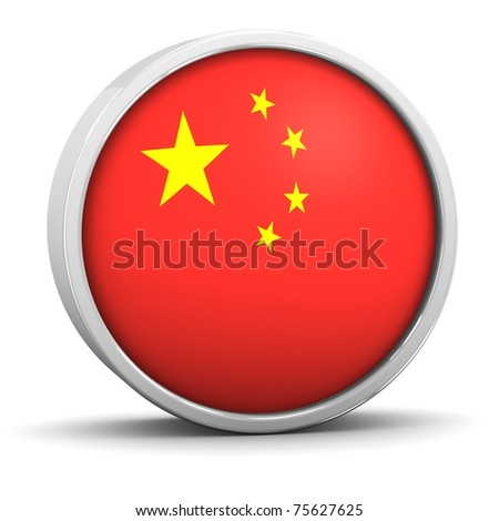 Chinese flag  with circular frame. Part of a series.