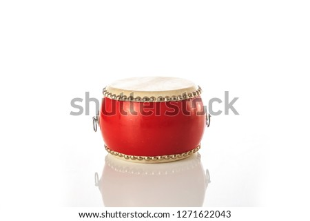 Chinese folk percussion instruments