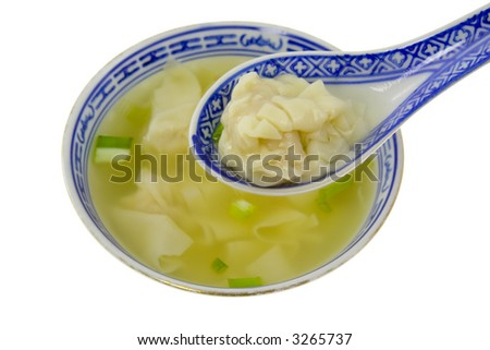 Chinese food - Bowl of dumpling soup with spoon isolated on white background