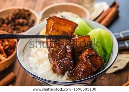 Chinese food, Braised Pork Rice ストックフォト ©