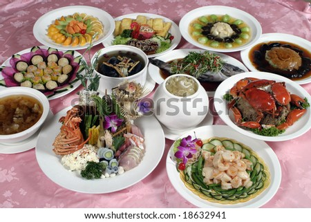 stock photo Chinese food for wedding party