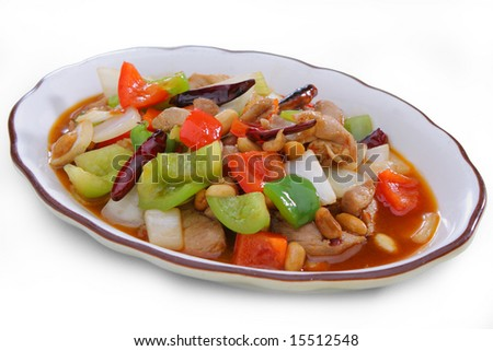 Chinese Food Kung Pao Chicken