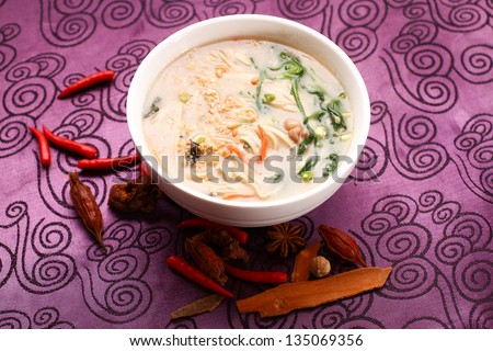 Chinese food, noodles with soy bean paste, Beijing food