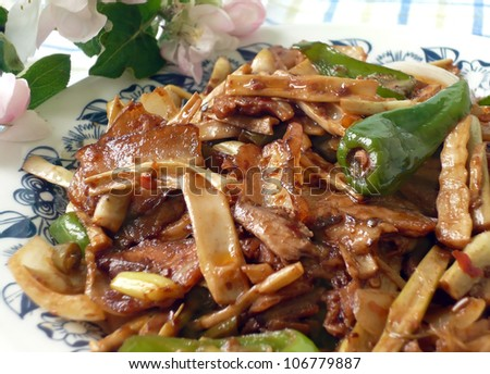 Double Cooked Pork Chinese Food