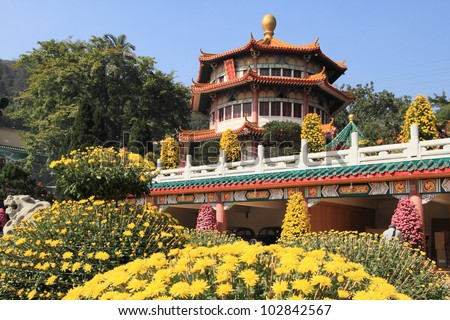Chinese garden of Yuen Yuen Institute temple, landmark temple in Hong Kong dedicated to all three major Chinese religions: Taoism, Buddhism and Confucianism. - stock photo
