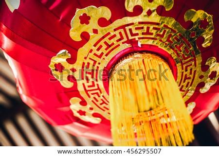 Chinese Garden, Vancouver, Canada   #456295507