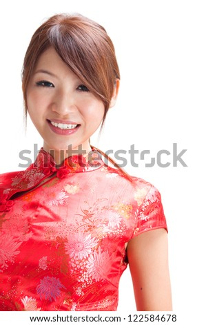 Chinese girl in traditional Chinese cheongsam, isolated on white background - stock photo
