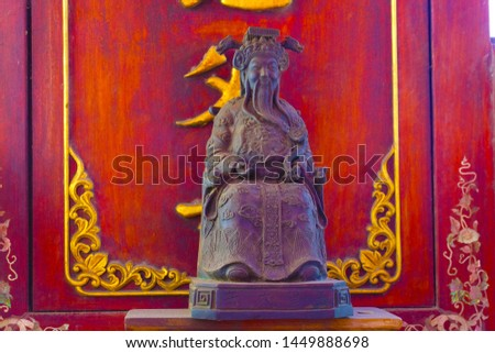 chinese god of wealth and prosperity